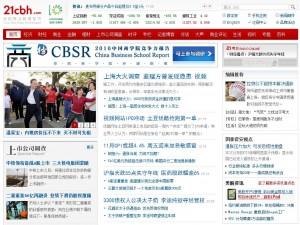 Die Internetseite der chinesische Tageszeitung 21st Century Business Herald