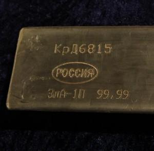 Russland Goldbarren (Foto: Goldreporter)