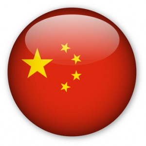 China © treenabeena - Fotolia.com