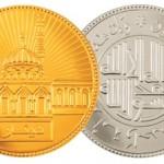 Dinar Dirham c Islamic Mint