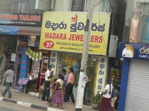 Viele indische Schmuckhändler machten ihre Shops 20 Tage lang dicht.