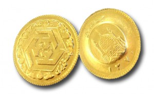 Iranische Goldmünze (Foto: Goldreporter)