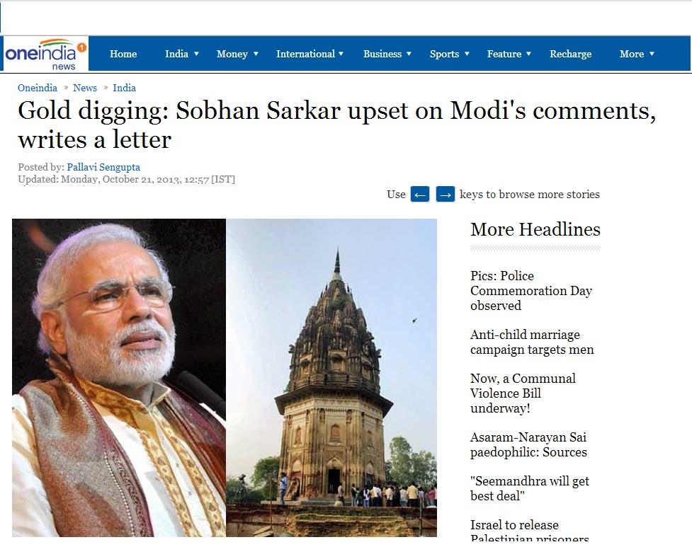 Sobhan Sarkar