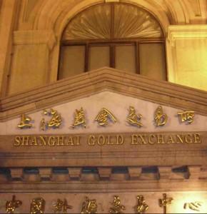 Shanghai Gold Exchange