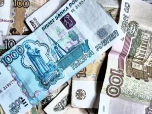 Rubel Geld