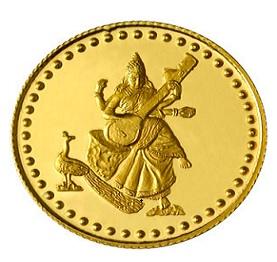 Indische Goldmuenze