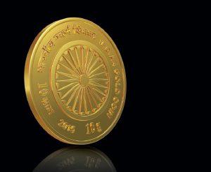indien-goldanlagemuenze